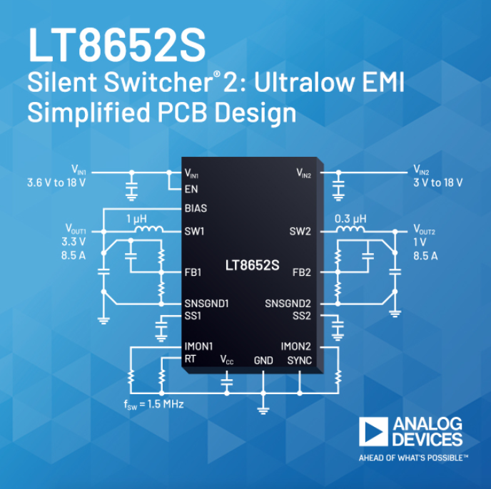 ADI推出低EMI的双通道Silent Switcher系列,支持叠加式输出电流配置