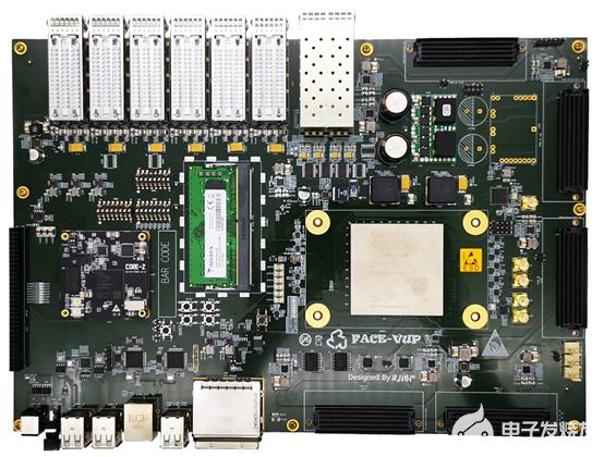 FACE-VUP:大规模FPGA原型验证平台