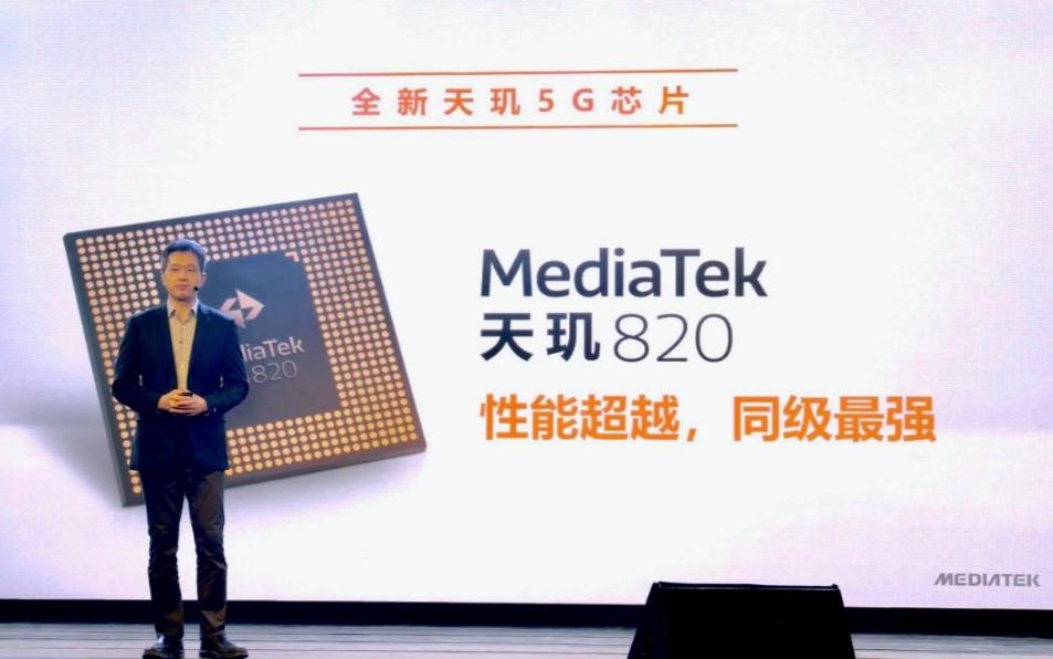 聯發科發布同級最強的天璣820,Redmi 10X將首發