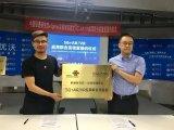 0glasses中标中国联通集团5G创新应用专区...