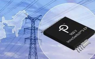 PI的高集成度开关电源IC采用900 V MOS...