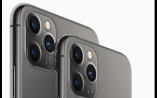 iOS 13.3恢復了此前禁封的第三方7.5W無...