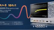 鼎阳科技发布高分辨率、高带宽的SDS6000 Pro 系列数字示波器