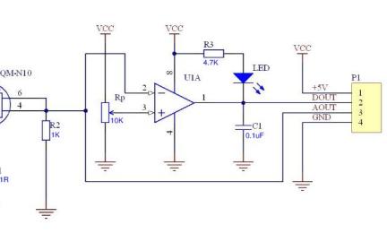MQ-2煙霧傳感器模塊的使用說明書