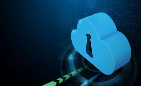 如何保障云存储的安全性
