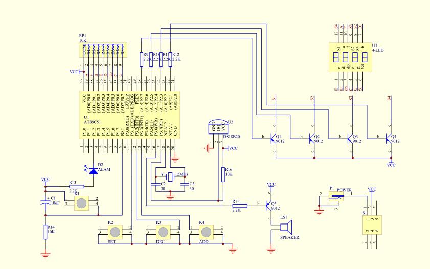 溫控傳感器的C語言代碼和原理圖仿真圖說明圖的資料合集