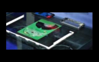 能够收集和分析汗液的生物传感器