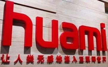 华米Q1季度实现营收约10.86亿元,总出货量达760万部