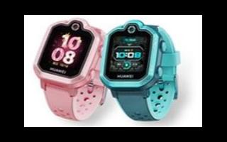 华为儿童手表3Pro超能版开售_价格美丽快去抢购