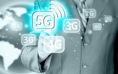 关于5G技术在智慧城市中应用的五点建议