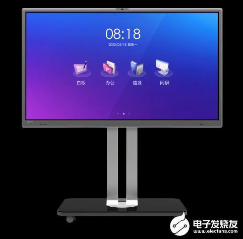 M4·会见未来,皓丽第四代会议平板正式发布