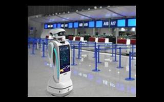 机场机器人功能_机场机器人业务场景