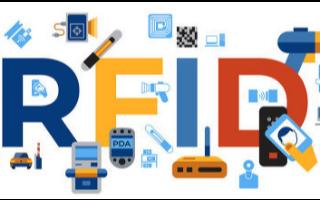 智能化風潮下前景可期,RFID行業趁勢而起