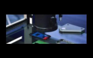 霍尔传感器在扫地机器人中的作用