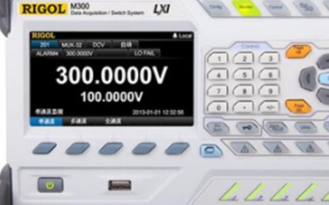 M300數據采集/開關系統多達256個測試通道成都虹威
