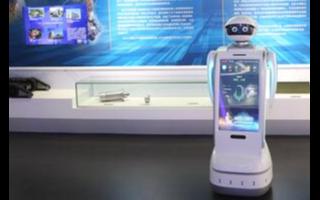 展馆机器人核心功能和常见业务场景