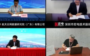 中國電信天翼物聯和30多家生態企業共筑數字基建,...