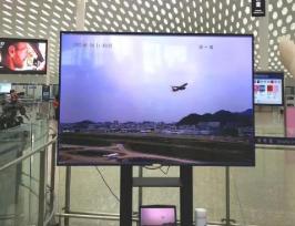 5G應用賦能千行百業,深圳移動創新打造5G靈活網絡