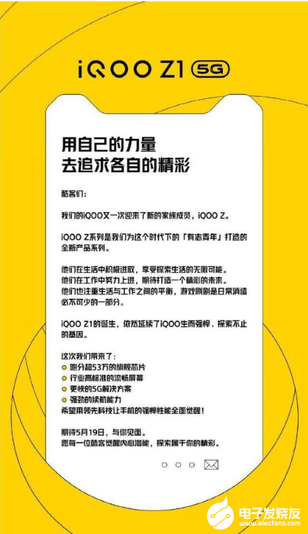 5G市場最期待的產品 天璣1000Plus+iQOO誠意滿滿