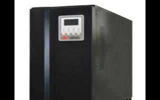 在线式户外UPS不间断电源的特点有哪些