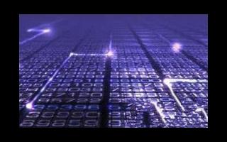 HexaTech宣布推出2英寸UVC透明单晶AIN基板产线