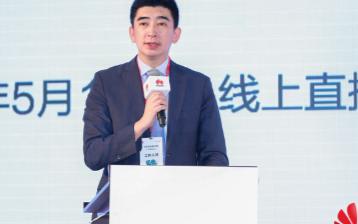 """中国5G发展进行入""""新阶段"""",新基建推动规模化部..."""