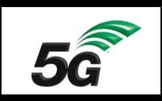中興通訊助力浙江移動完成5G消息平臺建設