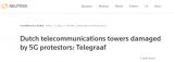 荷蘭多座移動通信基站遭到5G反對者縱火、破壞