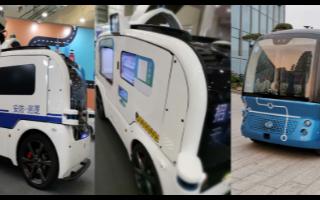 無人物流機器人發展迅猛,宏電5G無人物流車互聯互通方案助力發展