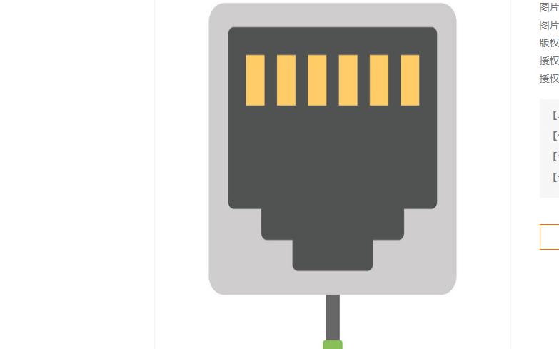 LAN9512和LAN9513及LAN9514以太网控制器的数据手册免费下载