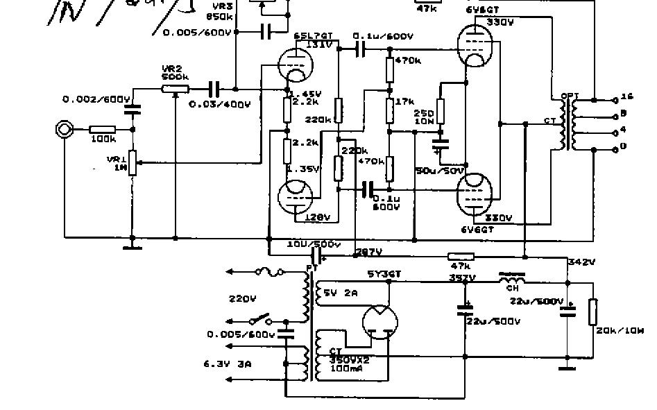 标准10W免调整6V6推挽功率放大器的制作资料说明