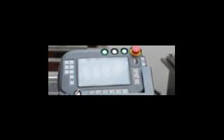 PID控制器的調試方法