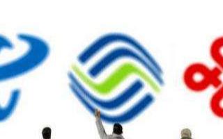 谈谈三大运营商福利待遇以及晋升制度
