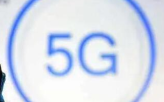 5G競賽中國有何優勢