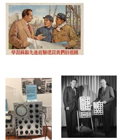 中国示波器寻源录---仪器行业前浪访谈