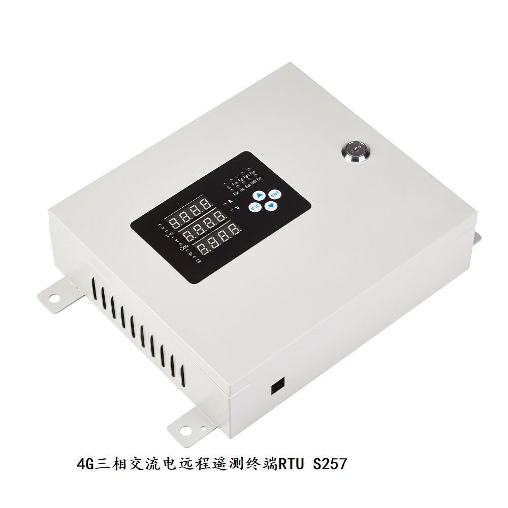 RTU 4G遥测终端远程读取模拟量的设置方法
