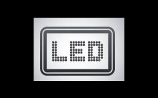 LED燈與白熾燈相比有什么優勢