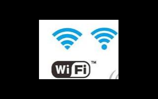 无线网络的应用领域有哪些