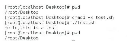 linux的程序如何运行