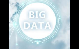 大数据未来发展7个要点,各大科技相辅相成