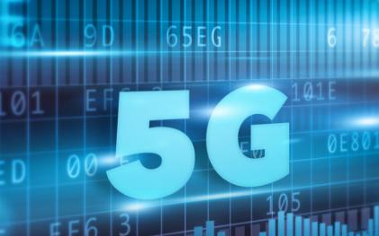 5G与人工智能、物联网和AR融合实现智能连接