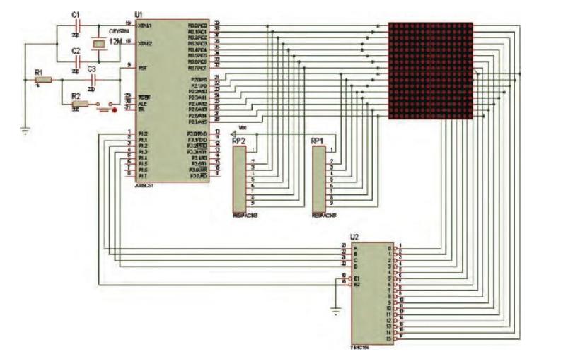 使用AT89C51单片机设计实现LED操你啦操bxx显示屏的论文说明