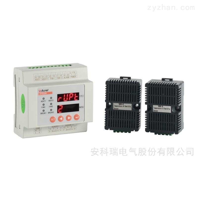 端子箱导轨式多回路智能型温湿度控制器