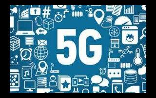 快讯:天津电信5GC项目成功打通SA组网数据Fi...