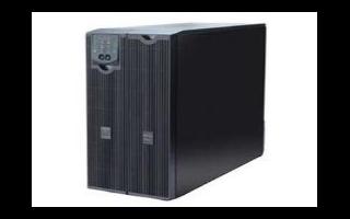 UPS不间断电源节能降耗的原则有哪些