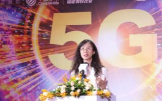 黄宇红:公专协同构建5G行业专网服务能力,全力推进行业模组成熟