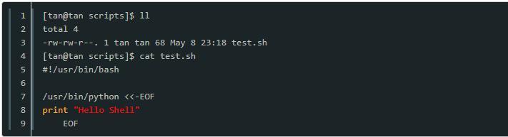 Linux中shell脚本执的4种方式