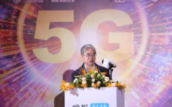 邬贺铨:5G催生更多新应用,推进智慧发展和数字化转型