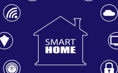 专业技术平台为智能家居的成长发展奠定了基础