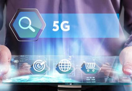 中移互联网打造一站式生活服务平台,推动技术与场景...